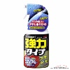 Quick Wax Fukupika Spray Strong Type SOFT99
