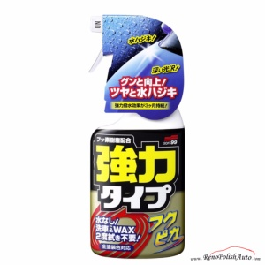 Quick-Wax-Soft99-Fukupika-Spray-Strong-Type-Renopolishauto